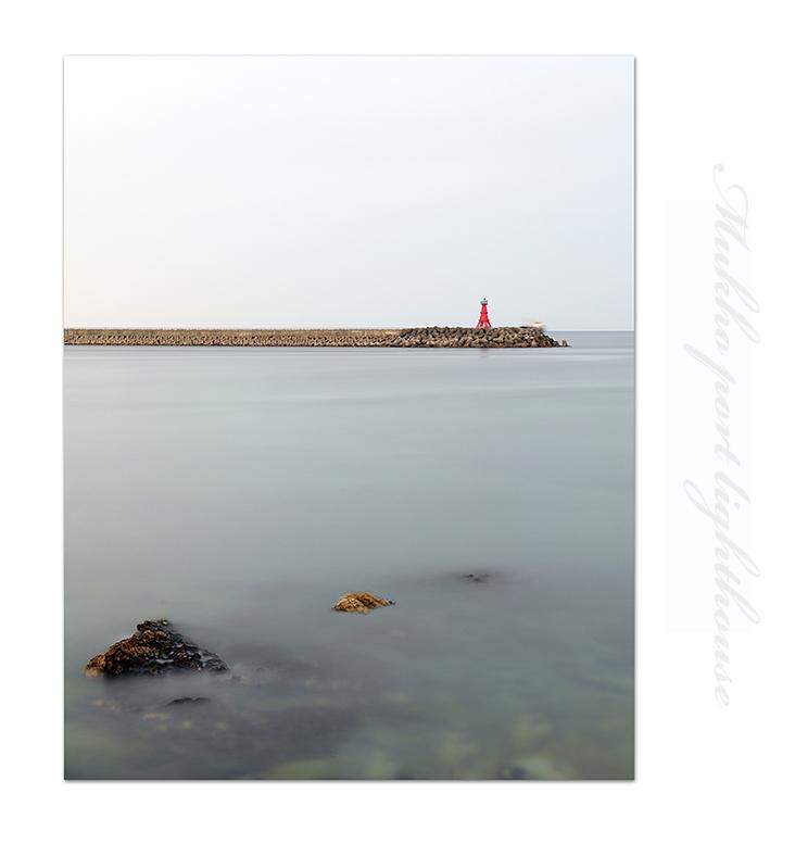 mukho port lighthouse.jpg